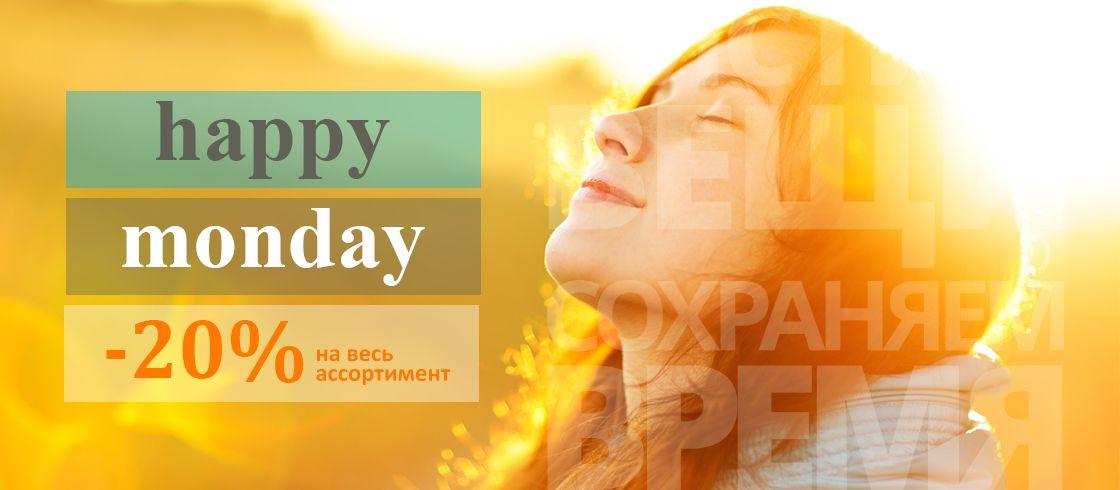 Happy Monday Aquatech