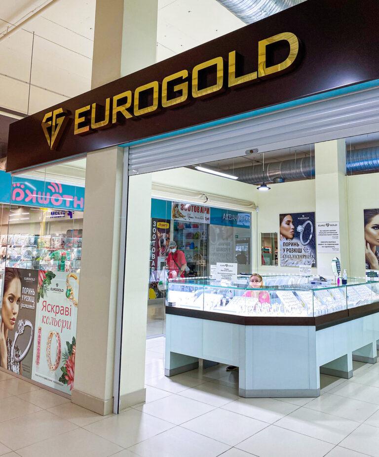 Ювелирный магазин Eurogold
