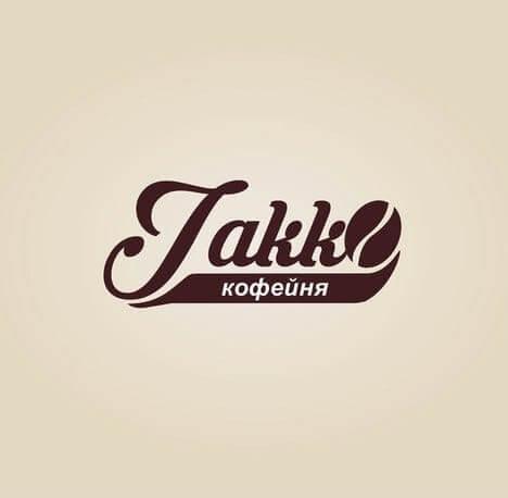 Кофейня Jakko лого