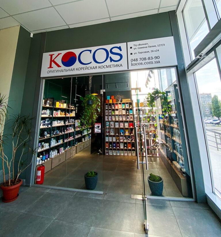 Магазин корейской косметики Kocos
