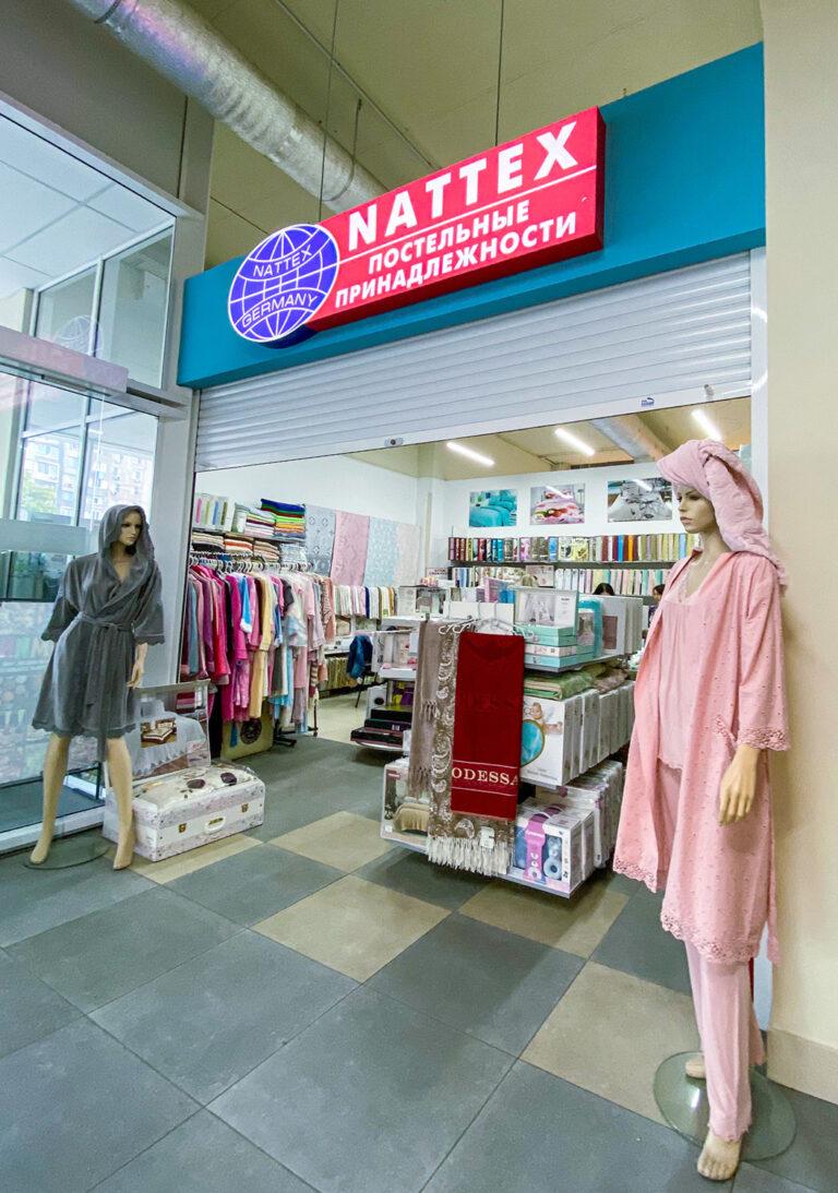 Магазин Nattex