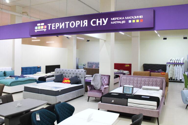 Територія сну