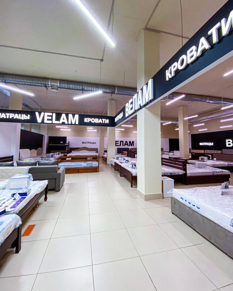 Магазин матрасов Велам