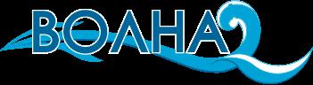 Волна-2 логотип